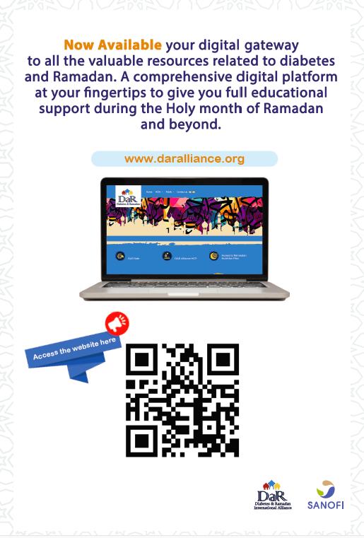 Diabetes and Ramadan website